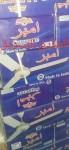 اخيرا مراوح امبر  الهنديه  صناعه هنديه   الكرتونه الكرتونه فيها ٣ مراوح  توصيل مجاني داخل الخرطوم
