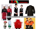 restaurant uniformيونيفورم مطعم طقم طباخ اماكن تصنيع