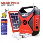 راديو MP3 مع منفذ يو اس بي و لمبتين يعمل بالكهرباء والطاقة الشمسية
