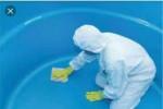 خدمات نظافه ومكافحة الآفات وغسل صهاريج المياه