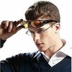 نظارات قياده نظارتين ليل ونهار