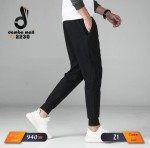 Sweat pants for man and women