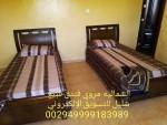 فنادق مروي شمال السودان للبيع من المالك مباشر