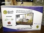 شاشات دانسات 32 بوصه مع حامل جداري مجاني وارده السعودية