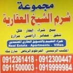 بيت ارضي سطوح في الرياض 21 ...