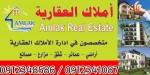 منزل ناصية وفي ميدان بالازهري للبيع