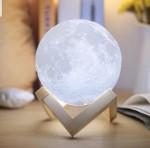 القمر المضيء