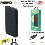 Power bank remax