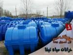 خزانات مياه تيقا  المصنع