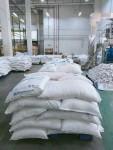 سكر برازيلي تسليم بورتسودان