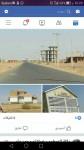 مخطط المعالي ومخطط المحورية 14السكني المميز