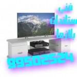 فني ستلايت الرقة//ستلايت الكويت