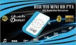 جهاز HD دانسات يدعمmp3+usB +osD