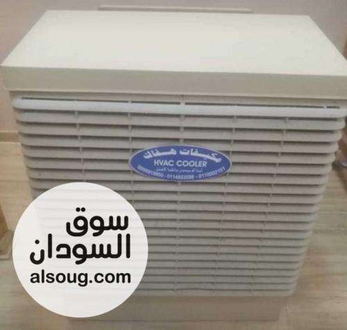 مكيفات هفاك HVAC COOLER المكيف الأول في السودان  - صورة رقم 3