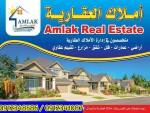 شقة ارضية بالصافية للبيع من املاك العقارية