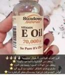 منتج هالوريك اسسيد واويل فتمين أي للترطييب اجمل المنتجات للبنات