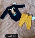 ملابس أطفال ماركات عالميه نورسين استايل