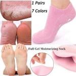 جوارب السيليكون الطبية