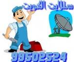 فني ستلايت سلوى ستلايت الكويت