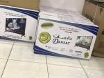 عرض خاص جدا شاشات  دانسات السعوديه  الاصليه