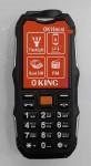 هاتف او كنج صناعة اماراتية.