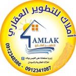 شقة في برج  به مصعد ومولد للبيع ف الرياض مربع 11