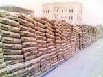 يوجد عربية أسمنت صخر السودان 35 طن واصل للبيع المستعجل سعر الطن 20 أ
