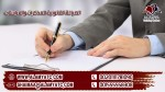 الصياغة القانونية للمذكرات والمراسلات
