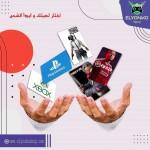 اشحن العابك و اطلب بطاقات شحن في السودان من منصة اليونكو شوب