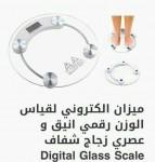 ✔ ميزان لقياس الوزن بسعر 2000 ج الاكتروني زجاجي شفاف مضاد لكسر