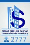 اجار شقة مفروشة غرفتين الرياض شارع المشتل