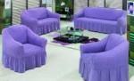 تلبيسات الكراسي متوفرا مجموعه من الالوان تركيه اصليه مطاطيه
