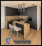مطبخ خشب ( اسعار مميزة )   كرياتف جروب
