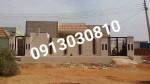 للبيع مجموعة من المنازل في حي النصر
