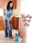 الممسح البخاخ لتنظيف الارضيات