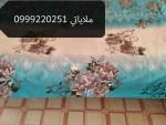 ملايات دبي قطن الاصلية