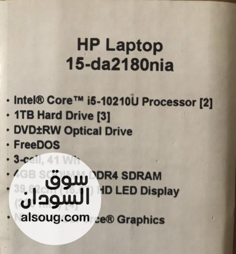 لابتوب hp 15 كور i5 الجيل العاشر رامات 4 قيقا هارديسك تيرا - صورة رقم