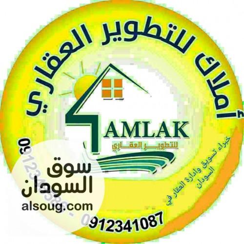 عماره للبيع بالازهري مؤسسه ل4 طوابق من أملاك العقاريه - Image #