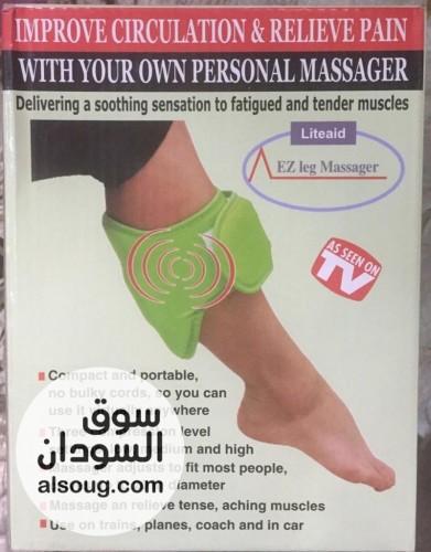 جهاز يساعد مرضي دوالي الساقين علي تدفق الدم عن طريق الاهتزاز - صورة رقم