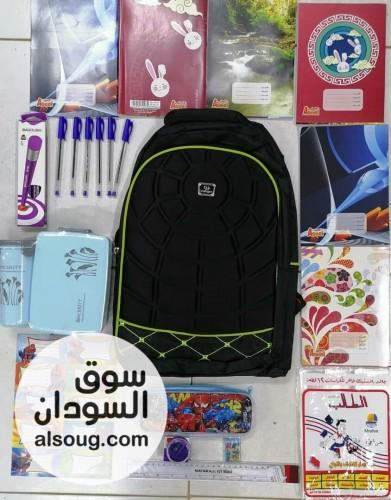 حقيبة مدرسية متكاملة. - صورة رقم