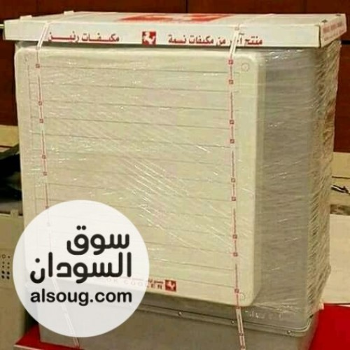 عروض مكيفات نسمه المعروفه بالبروده - صورة رقم