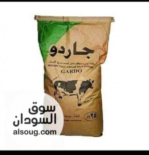 الحقوو العرض الرهييب لبن بدرة  جاردو وارد الامارات  - صورة رقم