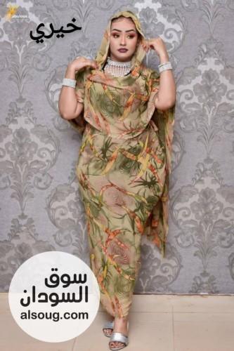 ارقي التياب السودانية الراقية - صورة رقم