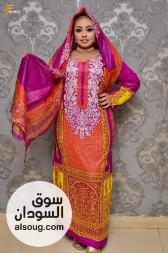 ارقي الثياب السودانية الفاخرة - صورة رقم