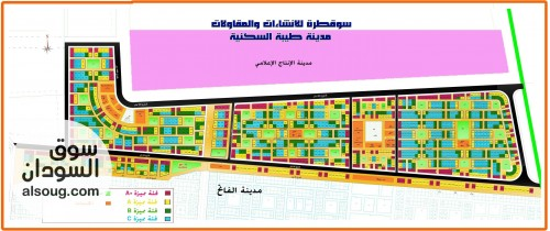ارض للبيع قطعة في مخطط طيبة مربع ٢٧ الفاتح - صورة رقم
