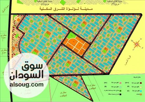 للبيع قطعة في مخطط لؤلؤة مربع ٢٩ الفاتح - صورة رقم