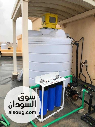 فلتر ثلاثي للصهاريج لتنقية المياه - صورة رقم