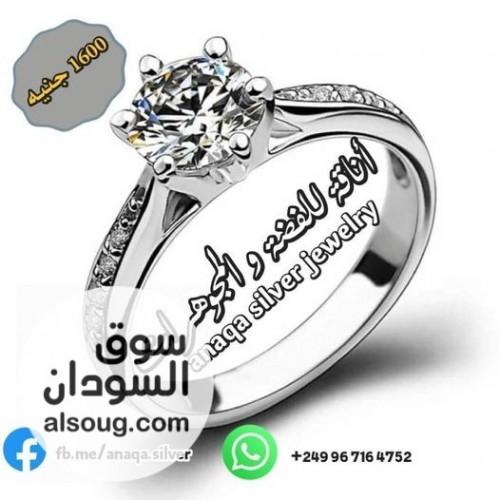 الان ولفترة محدودة تخفيض في الاسعار خاتم فضة نسائي - صورة رقم