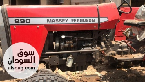 بابور ماسي فيرجسون --بوهية شركة-رُكب صغيرة-مكنة كبيرة-جربوكس كبير - صورة رقم