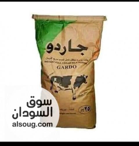 عرض خاص لبن بدره جاردو وارد الإمارات الكميه محدوده - صورة رقم